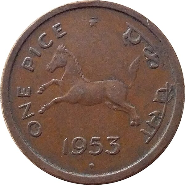 1953 1 pice Republic India One Pice Horse Coin Bombay Mint (O)