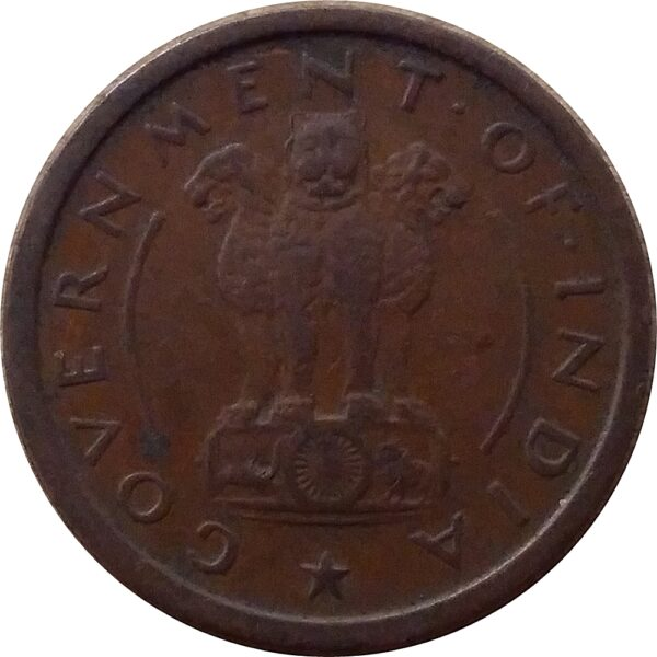 1953 1 pice Republic India One Pice Horse Coin Bombay Mint (R)