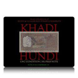 2 Rupees Hundi UNC Note - KHADI & VILLAGE INDUSTRIES COMMISSION