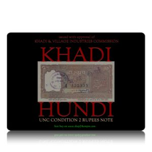 2 Rupees Hundi UNC Note - KHADI & VILLAGE INDUSTRIES COMMISSION