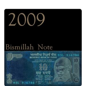 2009 10 Rupee note with Bismillah number not ending with 786 sig by D Subbarao