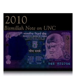 2010 5 Rupee note with Bismillah number not ending with 786 R inset sig by D Subbarao