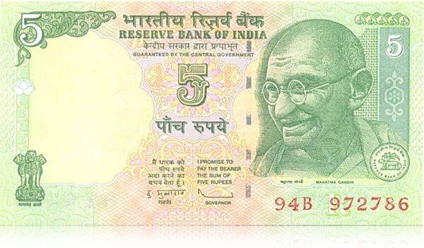 2010 5 Rupee note with Bismillah number not ending with 786 R inset sig by D Subbarao (O)