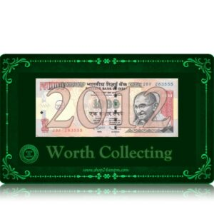 2012 1000 Rupee Old note sig by D Subbarao with tripple ending number JJ-- 2BF 283555 Plain Inset