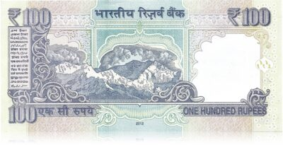 2012 Old 100 Rupee UNC NOTE with semi super fancy number note sif by D Subbarao Plain Inset G-- 7LA 999555 (R)