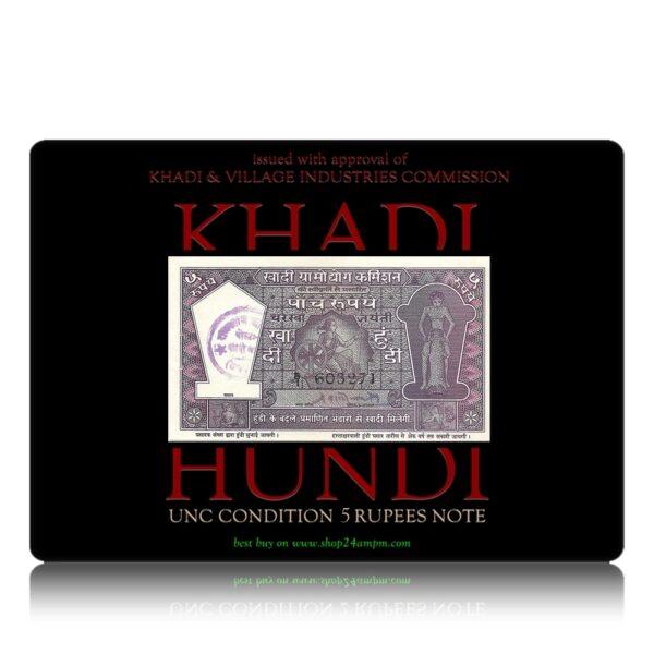 5 Rupees Hundi UNC Note - KHADI & VILLAGE INDUSTRIES COMMISSION
