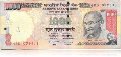 J-29 4BD 079111 R Inset D. Subbarao 1000 Rupee Note 2009 (O)