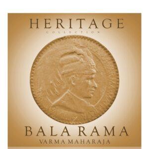 King Bala Rama Varma Maharaia of Travancore