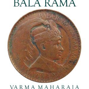 King Bala Rama Varma Maharaia of Travancore Worth Collecting