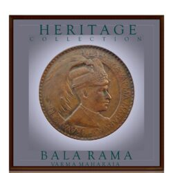 One Chuckram Coin King Bala Rama Varma Maharaia of Travancore