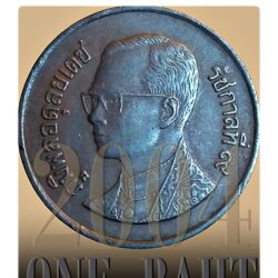 1 Baht 2004 Thailand copper nickel coin King Rama IX Best online value coin