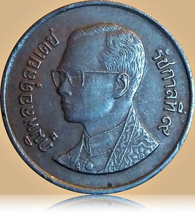 1 Baht 2004 Thailand copper nickel coin King Rama IX Best online value coin (O)