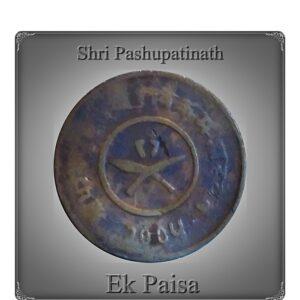 1 Paisa -2005 (1948) Shri Pashupatinath coin of nepal Raja Tribhuvana Bir Bikram ji