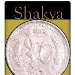 10 PAISA NEPAL