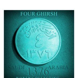 1376 4 GHIRSH COPPER NICKEL COIN OF SAUDI ARABIA