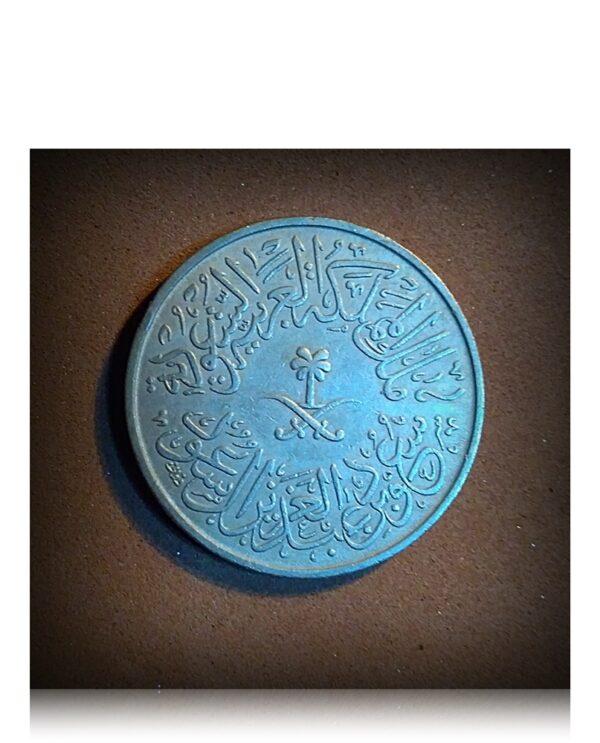1376 4 GHIRSH COPPER NICKEL COIN OF SAUDI ARABIA (O)