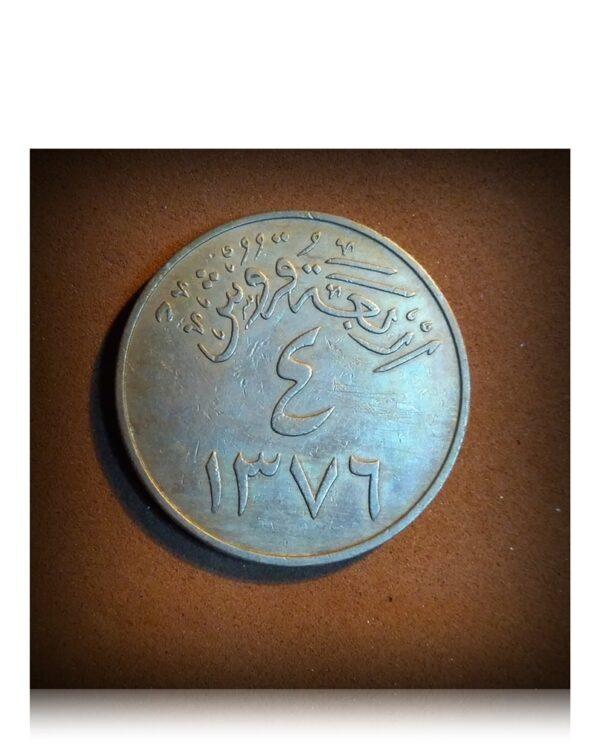 1376 4 GHIRSH COPPER NICKEL COIN OF SAUDI ARABIA (R)
