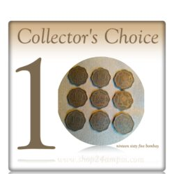 1965 10 paise Copper Nickel Scalloped Coins 9 nos - Class Worth Collecting
