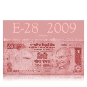 2009 Old 20 Rupee Note Sign by D Subbarao with super fancy number note E-28 30B 666999