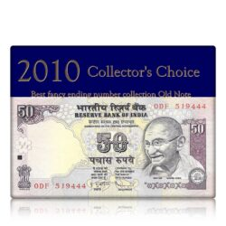 2010 Old unc 50 Rupee Note Plain Inset Sign by D Subbarao with fancy ending number note