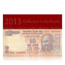 2013 Old 10 rupee Fancy number note Sign by Raghuram G Rajan D-- 42B 100000 worth Collecting