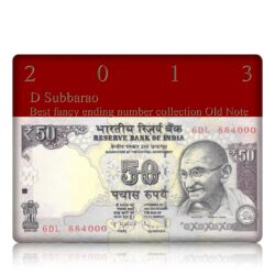 2013 Old 50 Rupee Note Plain Inset Sign by D Subbarao with fancy ending number F-- 6DL 884000