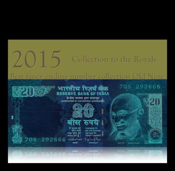 2015 Old UNC 20 Rupee Note Plain Inset Sign by Raghuram G Rajan E-- 70S 292666