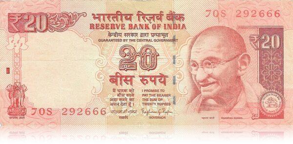 2015 Old UNC 20 Rupee Note Plain Inset Sign by Raghuram G Rajan E-- 70S 292666 (O)