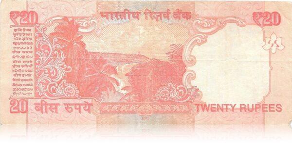 2015 Old UNC 20 Rupee Note Plain Inset Sign by Raghuram G Rajan E-- 70S 292666 (R)