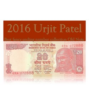 2016 20 Rupee Note Plain Inset Sign by Urjit Patel with fancy telescopic ending number 888