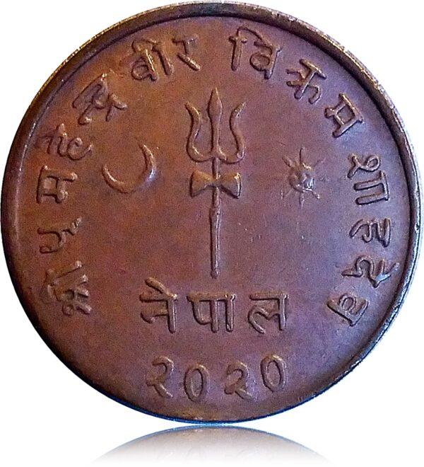 2020 5 paisa coin of nepal Maharaj Mahendra Bir Bikram ji Bronze worth collecting (O)