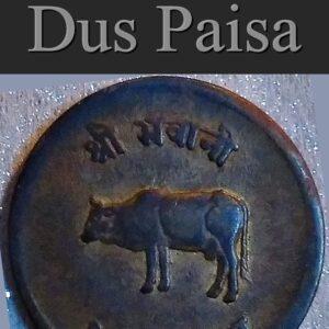 2024 (1967) 10 paisa of nepal Shri Mahendra Veer Vikram Shahdev