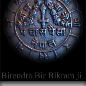 2036 (1979) 50 Paisa Nepal coin Copper-nickel Birendra Bir Bikram ji
