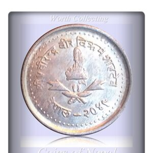 2049 (1992) 25 PAISA NEPAL Sri Birendra Bir Bikram ji
