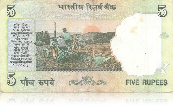 C-34 Old 5 Rupee Note Plain Inset Sign by Bimal Jalan fancy ending number collection (R)