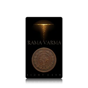 Eight Cash Rama Varma Kingdom of Travancore Worth Collecting