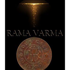 Four Cash Rama Varma Kingdom of Travancore Coin