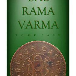 Four Cash Bala Rama Varma II Kingdom of Travancore Coin