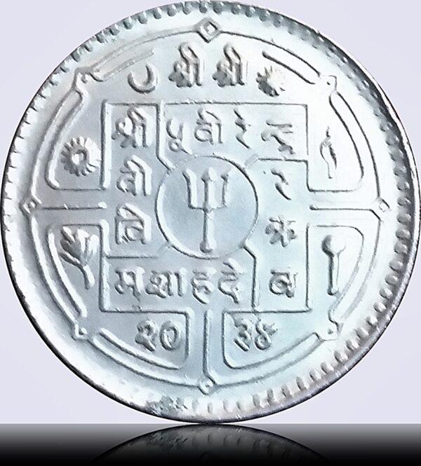 Nepal 1 Rupee VS2034 (O)