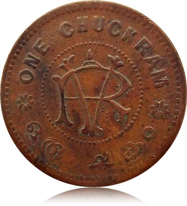 1 Chuckram Rama Varma Kingdom of Travancore CoinO