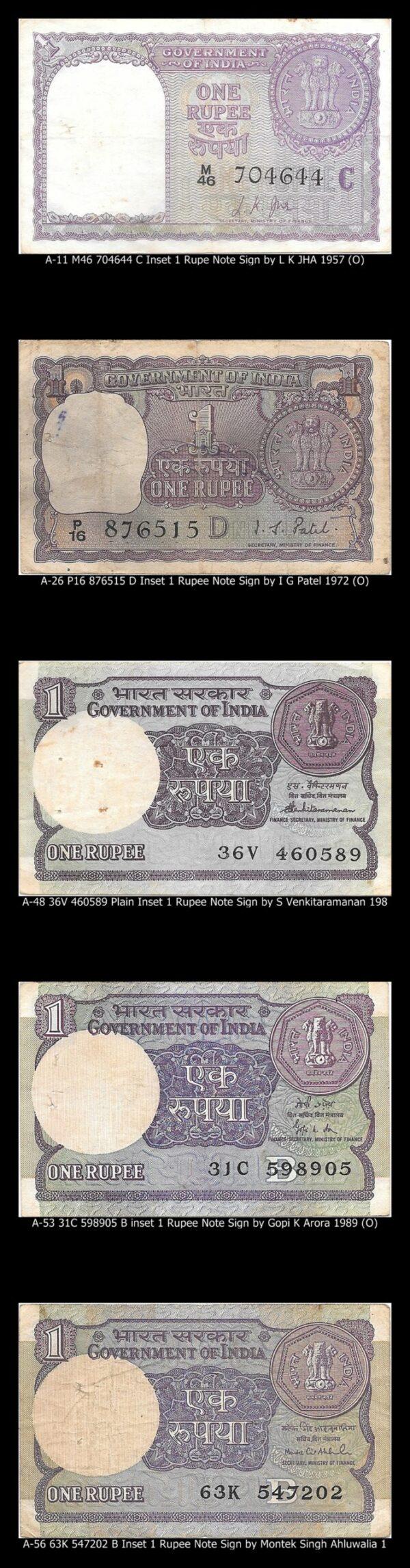 1 Rupee Note O
