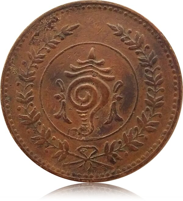 1 Chuckram Rama Varma Kingdom of Travancore Coin1 Chuckram Rama Varma Kingdom of Travancore Coin