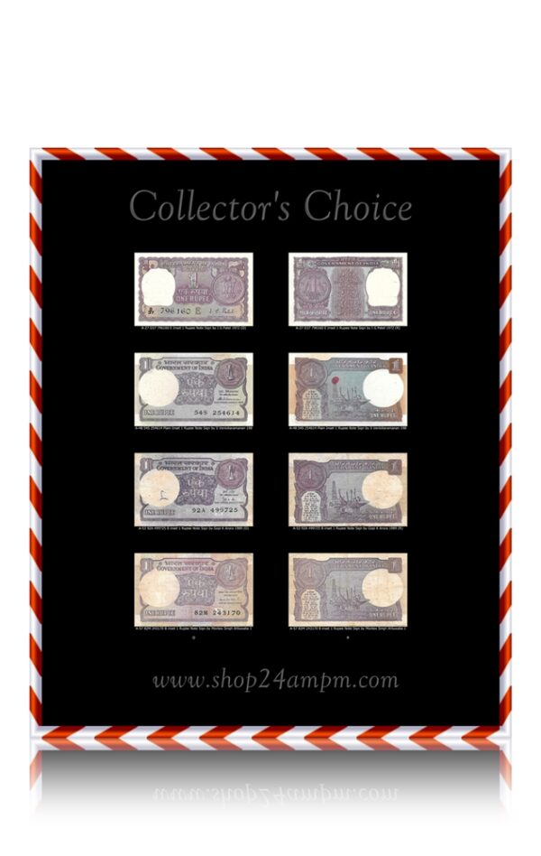 1 rupee notes combo collection best value worth online1 rupee notes combo collection best value worth online