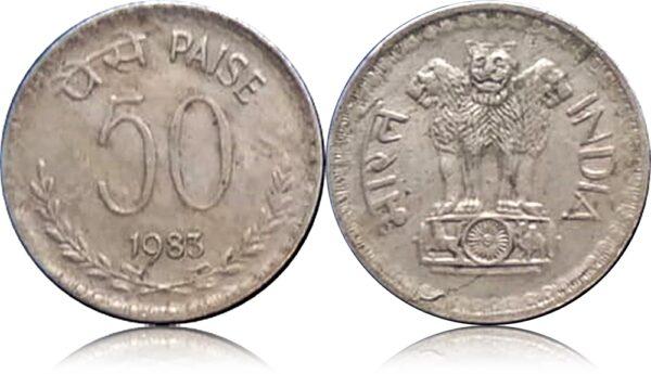1983 50 Paise Republic India Coin Calcutta Mint
